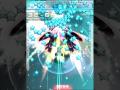 Danmaku Unlimited 2 Available on Desura this Sunday!