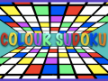News on Google Game Services Update for Colour Sudoku