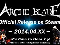 ArcheBlade official release coming this April