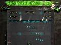 Invader Attack 2 development progress.