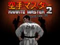 Karate Master 2 KDB - Pre-Order