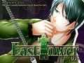 East Tower Series on Steam Greenlight!