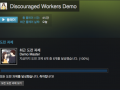 Steam Demo V1.1.89 Update, Beta and IndieGoGo preview.