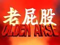 Presenting Olden Arse