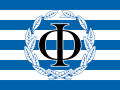 The Future of The Greek States Mod