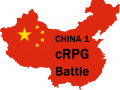 Official China 1 cRPG Battle Server Added - 中国cRPG官方服务器启动了