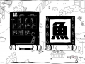 Kanji 2D live on IndieGoGo