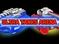 Ultra Tanks Arena - 2 players - FREE - Android