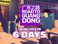 6 Days Until Launch - Deluxe Edition Announced! Dev Update
