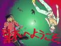 "Announcing Project ""Kurogi"" || A 2D 'Stylish Action' hack n' slash"
