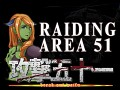 Raiding Area 51 - Save the Date - September 20
