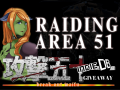 We are giving away 20 copies of Raiding Area 51: Break out WAIFU