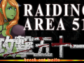 We are giving away 20 steam copies of Raiding Area 51: Break out WAIFU