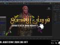 Fursan al-Aqsa Dev Blog #4 - Ahmad al-Ghazzawi Making Off