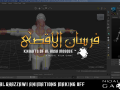 Fursan al-Aqsa Dev Blog #5 - Updated Animations for Ahmad al-Ghazzawi