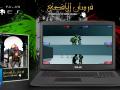 Fursan al-Aqsa Dev Blog #7 - Making Off SplitScreen Multiplayer