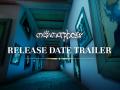 Release Date Trailer & Demo