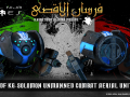 Fursan al-Aqsa Drone Gameplay
