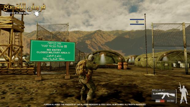 Fursan al-Aqsa Map Showcase - Shizafon Armored Corps Base