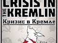 """Demo """"Vladimir"""" x32"""