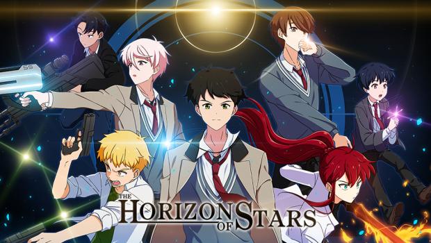 The Horizon of Stars