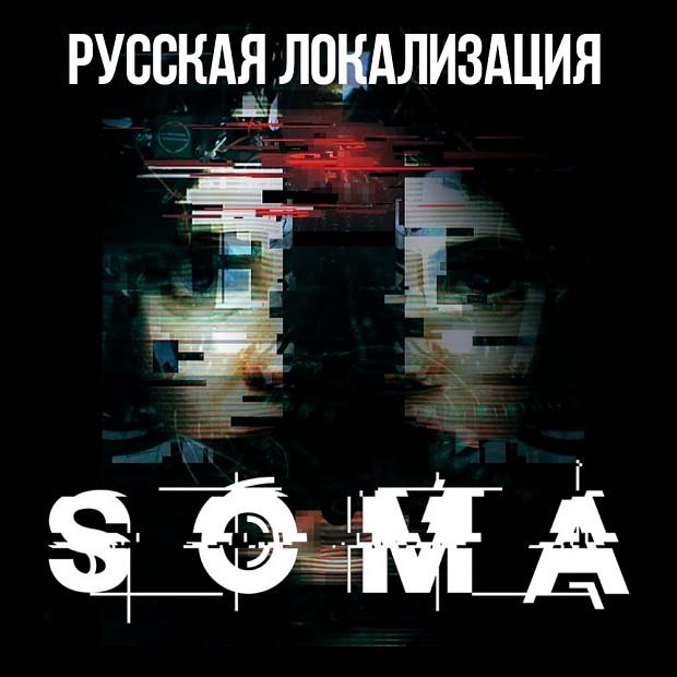 SOMA. Russian language add-on