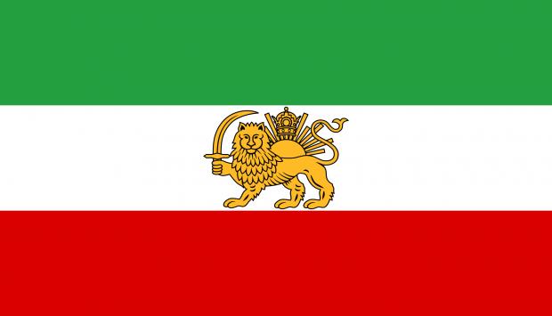 Iran the super power
