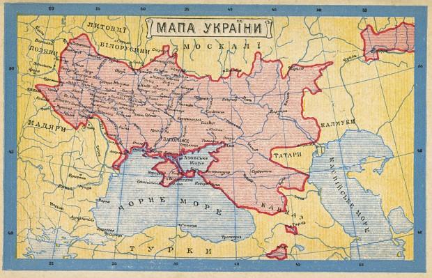 Ukrainian Ultima Ratio v087 alt 304