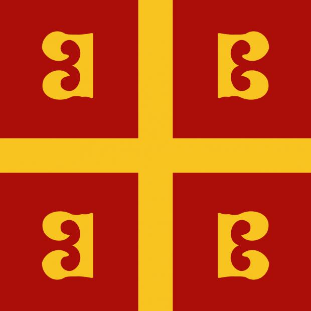 Byzantine Republic VERSION 1