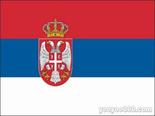 serbia v0.1