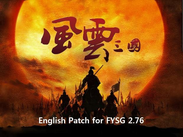 FYSG 2.76 (ROTK) ENGLISH PATCH