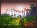 Myha Realtime Demo (BlackCube Jam 2016)