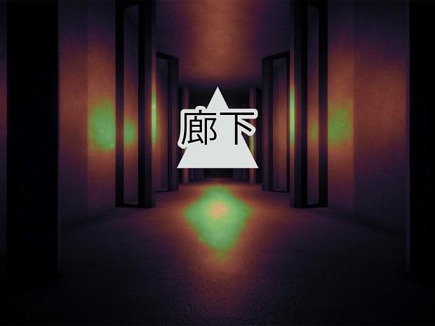 Hallways (MacOS 64-bit)