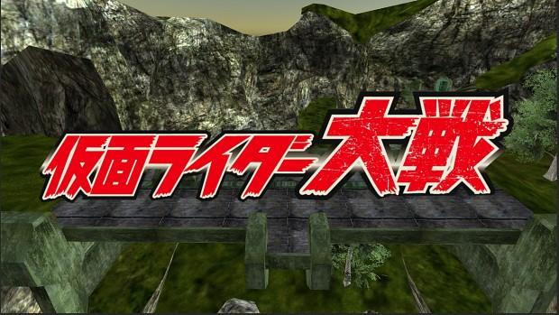 Kamen Rider Taisen (Launcher)