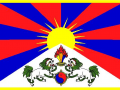 Tibet focus tree
