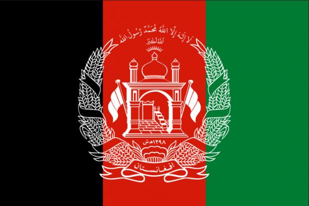 Afghanistan - Reworked Last version