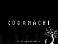 Kodamachi