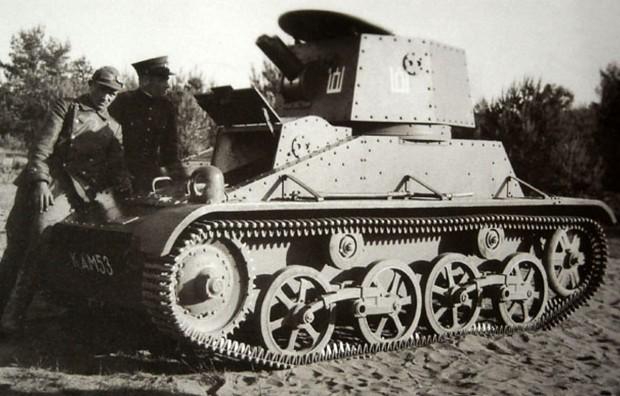 Lithuania 1936 1 5 4
