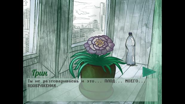 Plant06 08