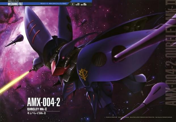 Qubeley Mk-II (Black/Puru)