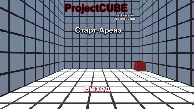 One Thousand Cubes Up (ProjectCUBE - Second Bild)