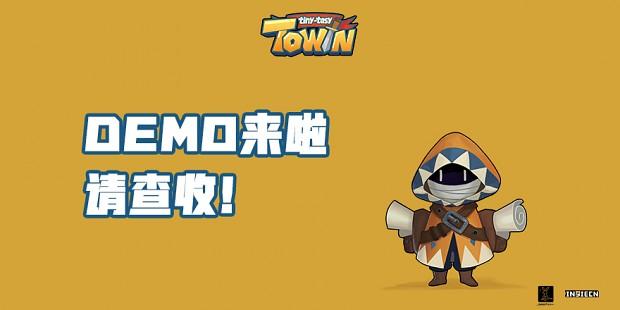 Tiny Tasy Town Demo