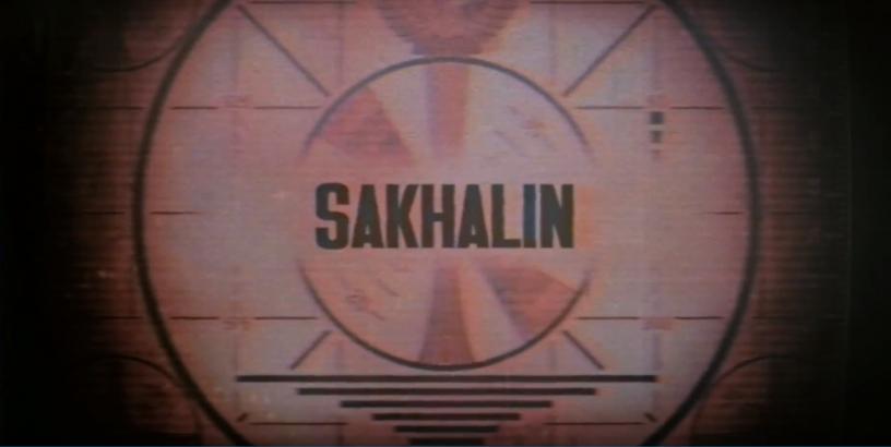 Fallout Sakhalin