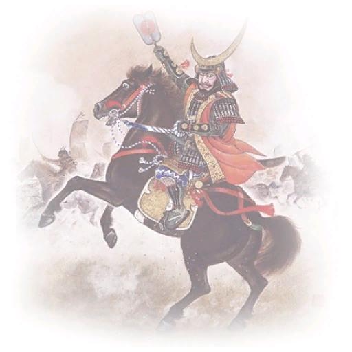 Gekokujo - Named Daimyo