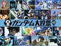 Gundam vs Gundam Infinite Plus 2.0 (Season 2)