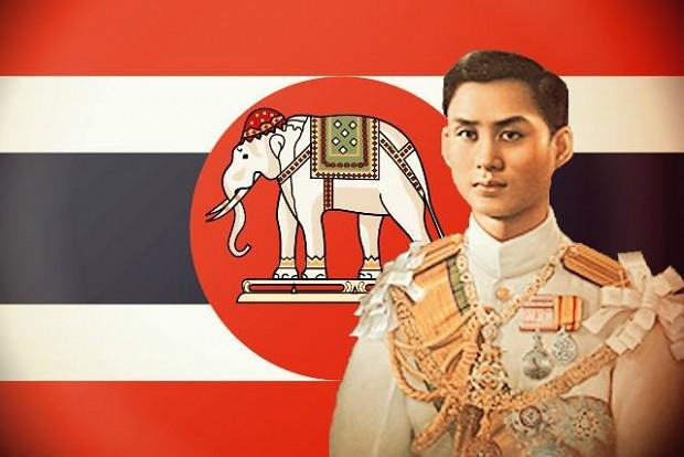 Siam Event Picture