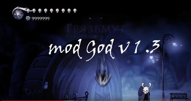 modGodv1.3