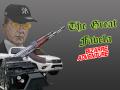 The Great Favela BETA v1