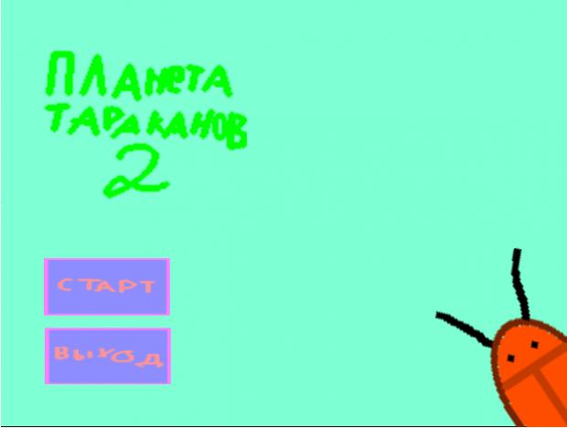 Tarakani2 1.2