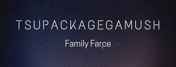 Pack Song - TsupackagegamusH